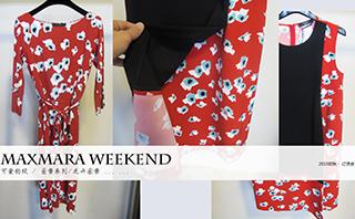 Maxmara Weekend - 2015初秋 订货会