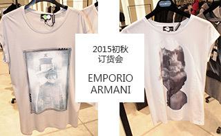 Emporio Armani - 2015初秋 订货会