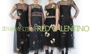 Red Valentino - 2016秋冬订货会