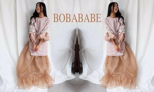 Bobababe - 2016春游