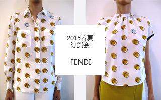 Fendi - 2015春夏