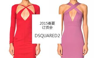 DSquared2 - 2015春夏