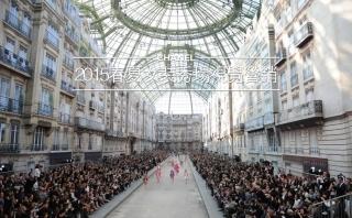 2015春夏女裝秀場視覺營銷