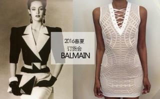 Balmain - 2016春夏訂貨會