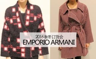 Emporio Armani(1) - 2016秋冬訂貨會
