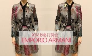 Emporio Armani(2) - 2016秋冬訂貨會