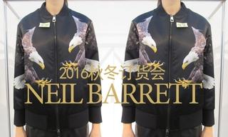 Neil Barrett - 2016秋冬訂貨會