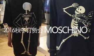 Moschino - 2016秋冬訂貨會