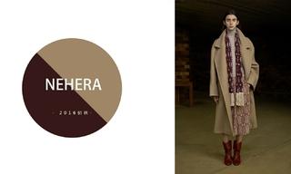 Nehera - 2016初秋