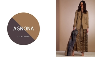 Agnona - 2016初秋