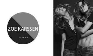 Zoe Karssen - 2016初秋