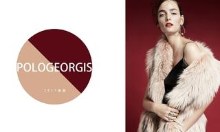 Pologeorgis - 2017春夏(預售款)