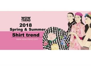 2018春夏 上衣趋势