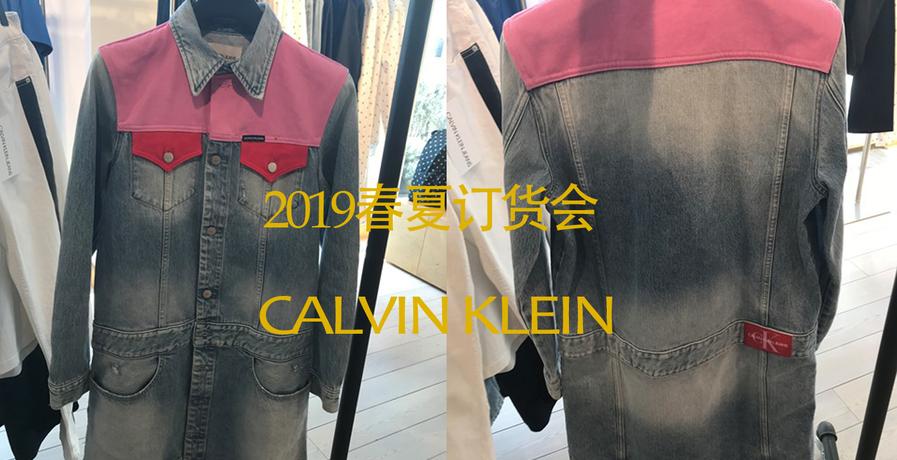 Calvin Klein - 2019春夏订货会