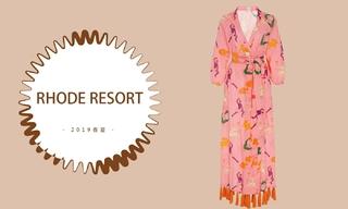 Rhode Resort - 花开半夏(2019春夏预售款)