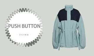 Push Button - 有趣先锋(2019春夏预售款)