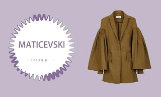 Maticevski - 绽放迷人本质(2019春夏预售款)
