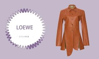 Loewe - 一场美学的反思(2019春夏预售款)