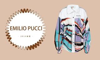 Emilio Pucci - 加勒比海之旅(2019春夏 预售款)