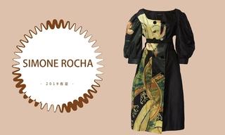 Simone Rocha - 旧日香港梦(2019春夏预售款)