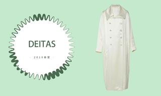 Deitas - 回归最真的自己(2019春夏 预售款)
