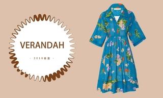 Verandah - 异域之旅(2019春夏 预售款)
