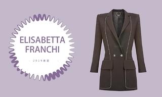 Elisabetta Franchi - 时尚叙事的梦想(2019春夏)
