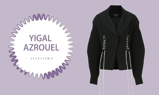 Yigal Azrouel - 回歸檔案,不忘初心(2018/19秋冬)