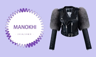 Manokhi - 個性的提煉(2018/19秋冬)
