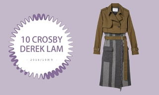 10 Crosby Derek Lam - 顛覆經典之重建時尚(2018/19秋冬)
