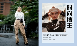 造型更新—Xenia Van Der Woodsen
