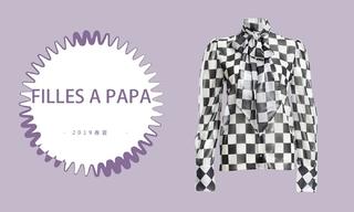 Filles A Papa - 泳池派对(2019春夏)