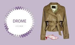 Drome - 新视角的世界(2019春游)