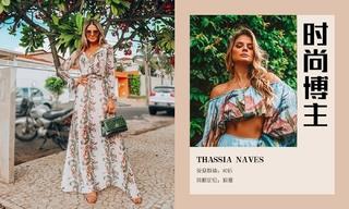造型更新—Thássia Naves