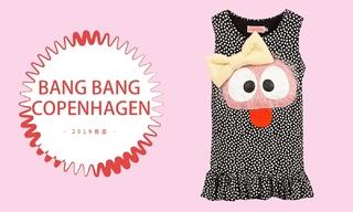 Bang Bang Copenhagen-打破常规(2019春夏)