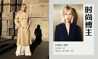 造型更新—Linda Tol