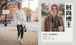 造型更新—Jane Aldridge