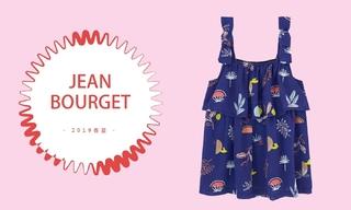 Jean Bourget - 无忧时光(2019春夏)