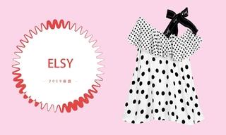 Elsy - 无忧童年(2019春夏)