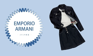 Emporio Armani-随心而动的小世界