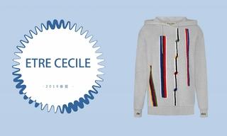 Être Cécile - 日常潮流穿搭(2019春夏)