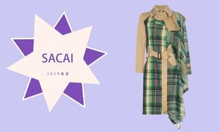 Sacai - 视觉挑战(2019春夏)
