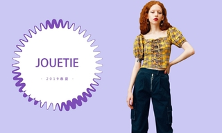 Jouetie - 个性选择(2019春夏)