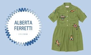Alberta Ferretti-时尚蔓延(2019春夏)
