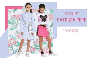 Patrizia Pepe-美好时光(2019春夏)