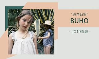 Búho-纯净致简(2019春夏)