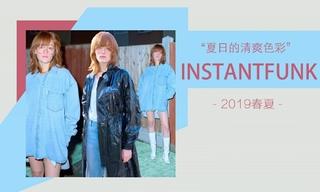 InstantFunk-夏日的清爽色彩 (2019春夏)