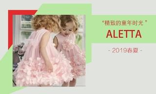 Aletta-精致的童年时光(2019春夏)