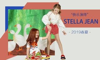 Stella Jean-快乐演绎(2019春夏)