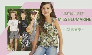 Miss Blumarine-纯粹的小美好(2019春夏)